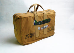 【uscountrystore】-  MIMURA YOKOAVIATOR'S KIT BAG AN 6505-1  TYPE 3
