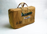 【uscountrystore】-  MIMURA YOKOThe EASTMAN AVIATOR'S KIT BAG AN 6505-1  TYPE 3