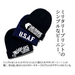 HOUSTON -  PRINT BEANIE #6784 #6785 #6786