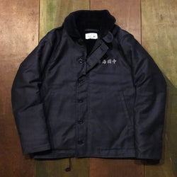 【uscountrystore】-  HOUSTONHOUSTON N-1 Deck Jacket Limited Edition 中國海軍 N-1 甲版夾克