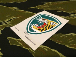 "【uscountrystore】-  MIMURA YOKOMIMURA YOKO ROK ARMY "" TIGER "" CAPITAL DIVISION SILK STYLE WOVEN PATCH."
