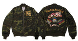 【uscountrystore】-  BIRDIE MADEBIRDIE MADE L-2B FLIGHT JACKET, VIETNAMESE AIR FORCE 83RD SOG, VNAF ERDL TEST SAMPLE 1969