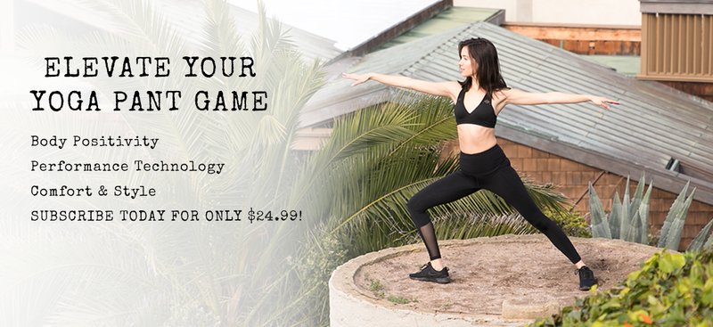 yoga pant subscription service