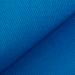 Fabric - Cotton Twill