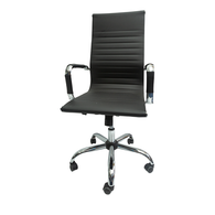 Chairs - Ribbed Office Chair