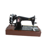 Domestic Hand Sewing Machine