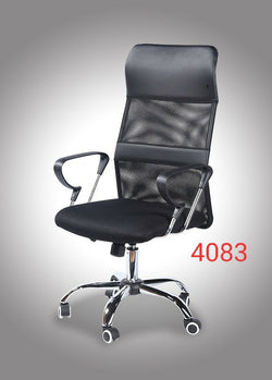 Office Chair  - 4083