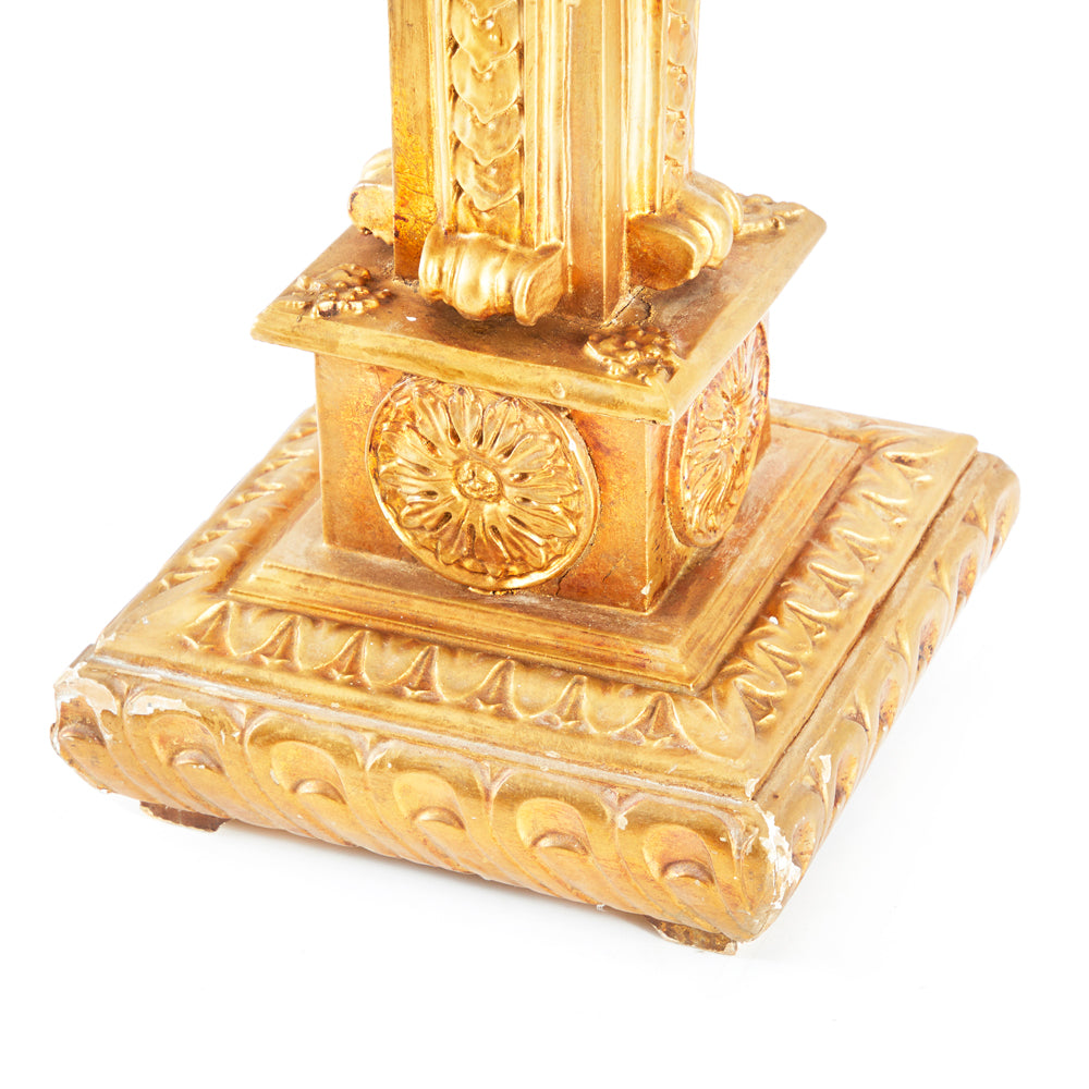 Gold Ornate Pedestal