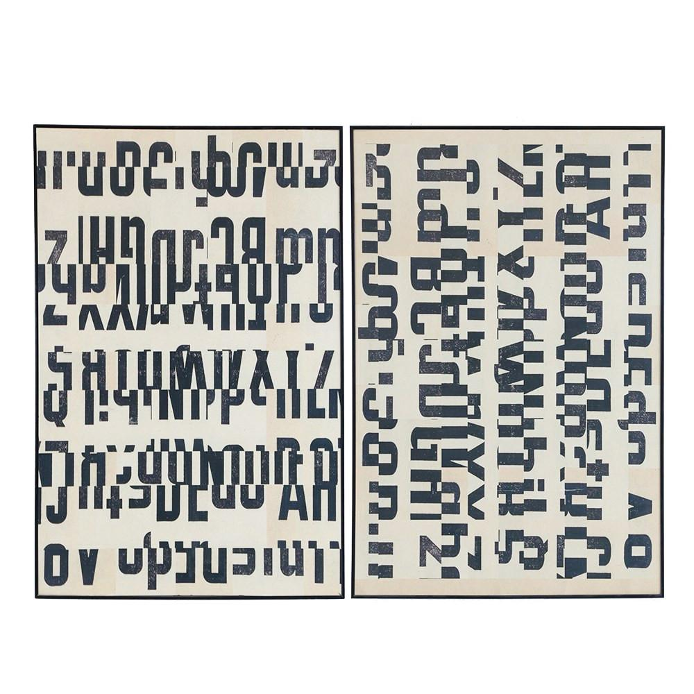 "100-602 Mixed Alphabet A (24.5"" x 36.5"")"