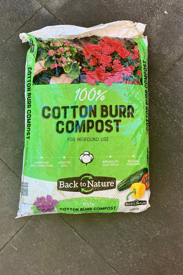 Cotton Burr Compost (2 cu. ft.)