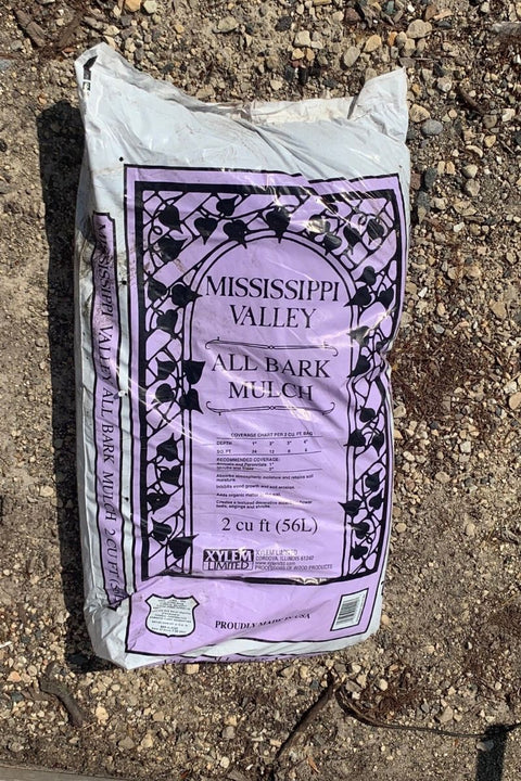 Hardwood All Bark Mulch 2 CU