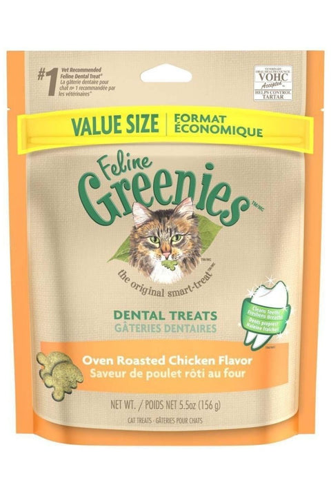 Greenies Oven Roasted Chicken Flavor Feline Dental Treats (2.5 oz)