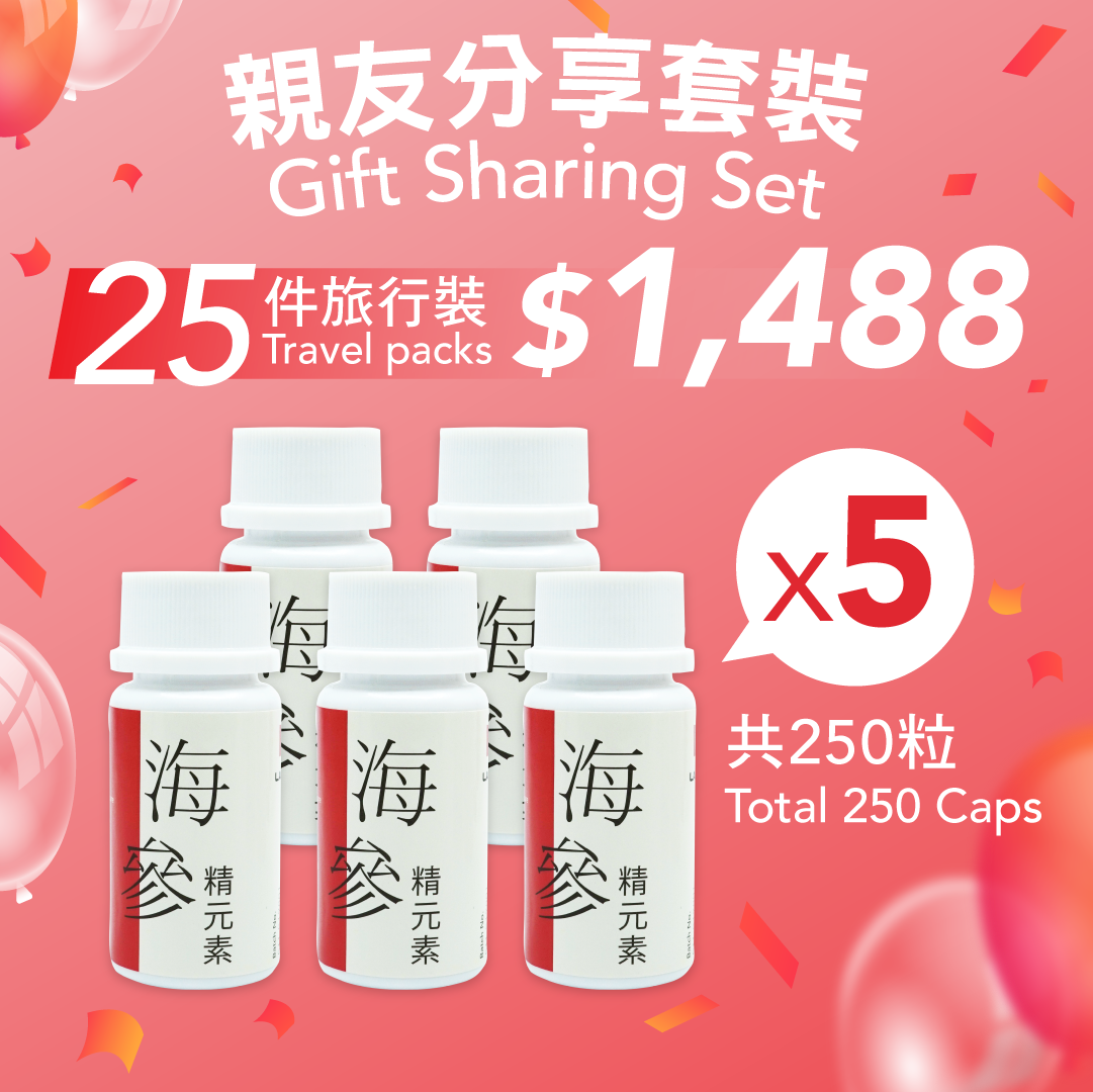 SC-3 Travel Pack (10 Capsules) Gift Sharing Set
