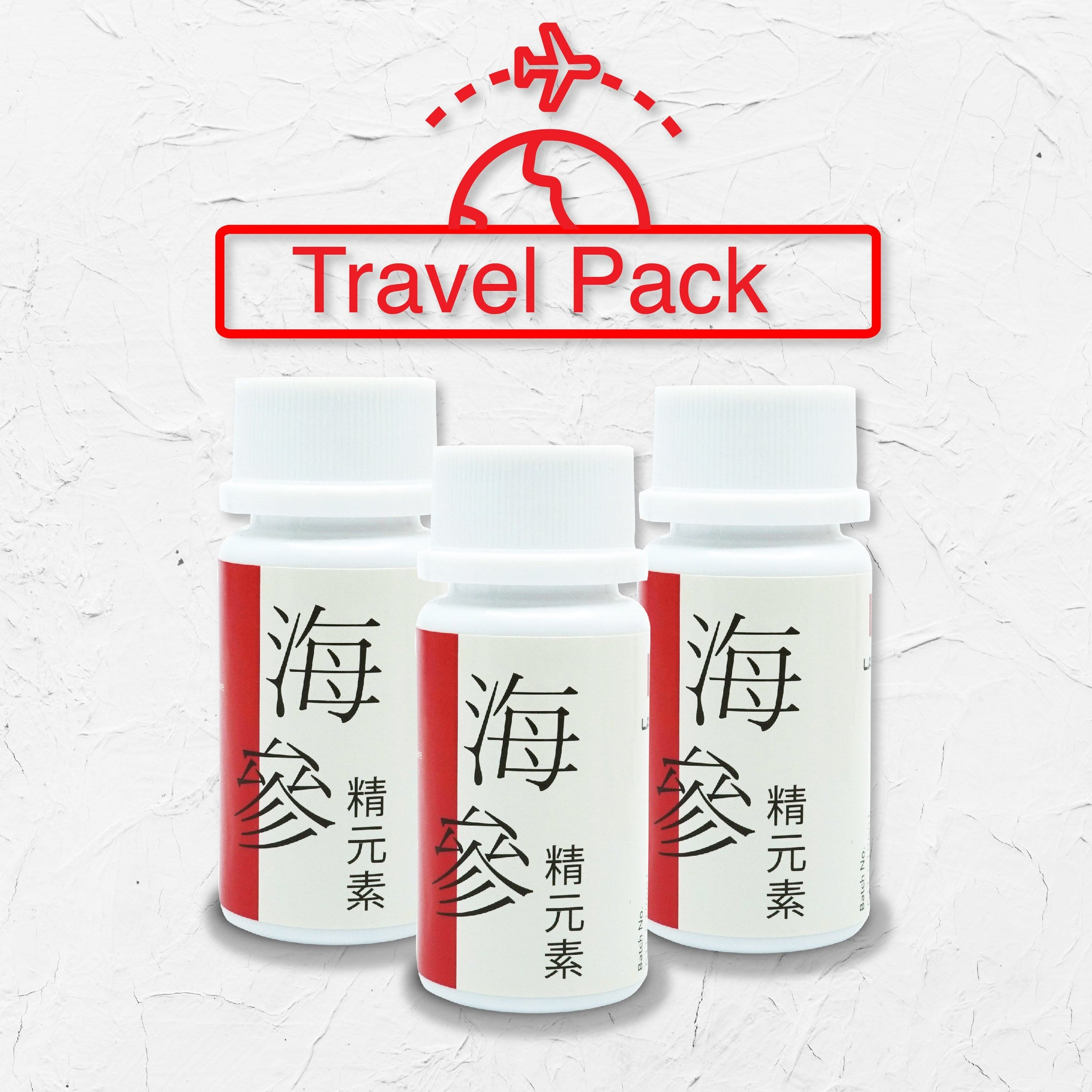 SC-3 Travel Pack Bundle