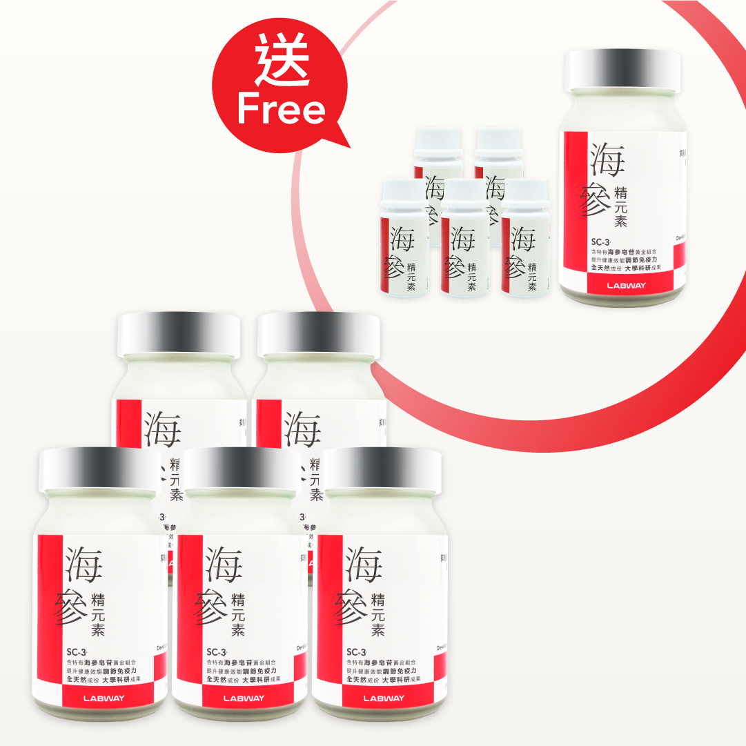 SC-3 (60 Capsules) Buy 5 Get 1 FREE Bundle Pack