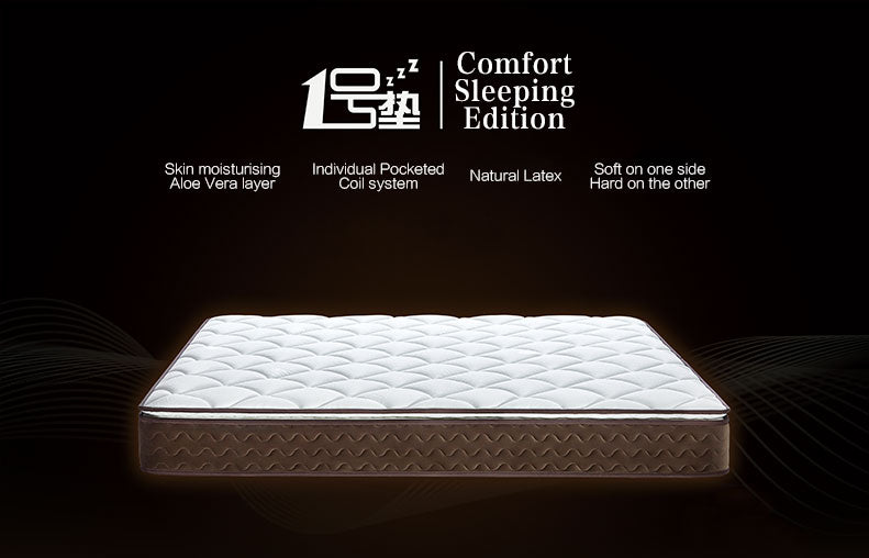 KUKA M0268 Mattress (Comfort Sleeping Edition)