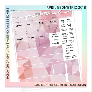 HOBONICHI ORIGINAL (A6) | MONTHLY PAGES | April Geometric 2019