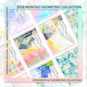HOBONICHI ORIGINAL (A6) | MONTHLY PAGES | September Geometric 2019