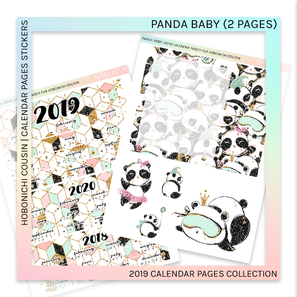 HOBONICHI COUSIN | CALENDAR PAGES | Panda Baby