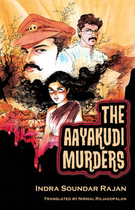 The Aayakudi Murders (eBook)