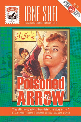Poisoned Arrow (eBook)