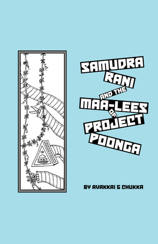 Samudra Rani and the MAA-LEEs of Project Poonga (eBook)