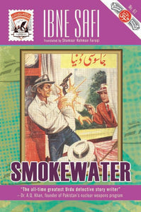 Smokewater (eBook)