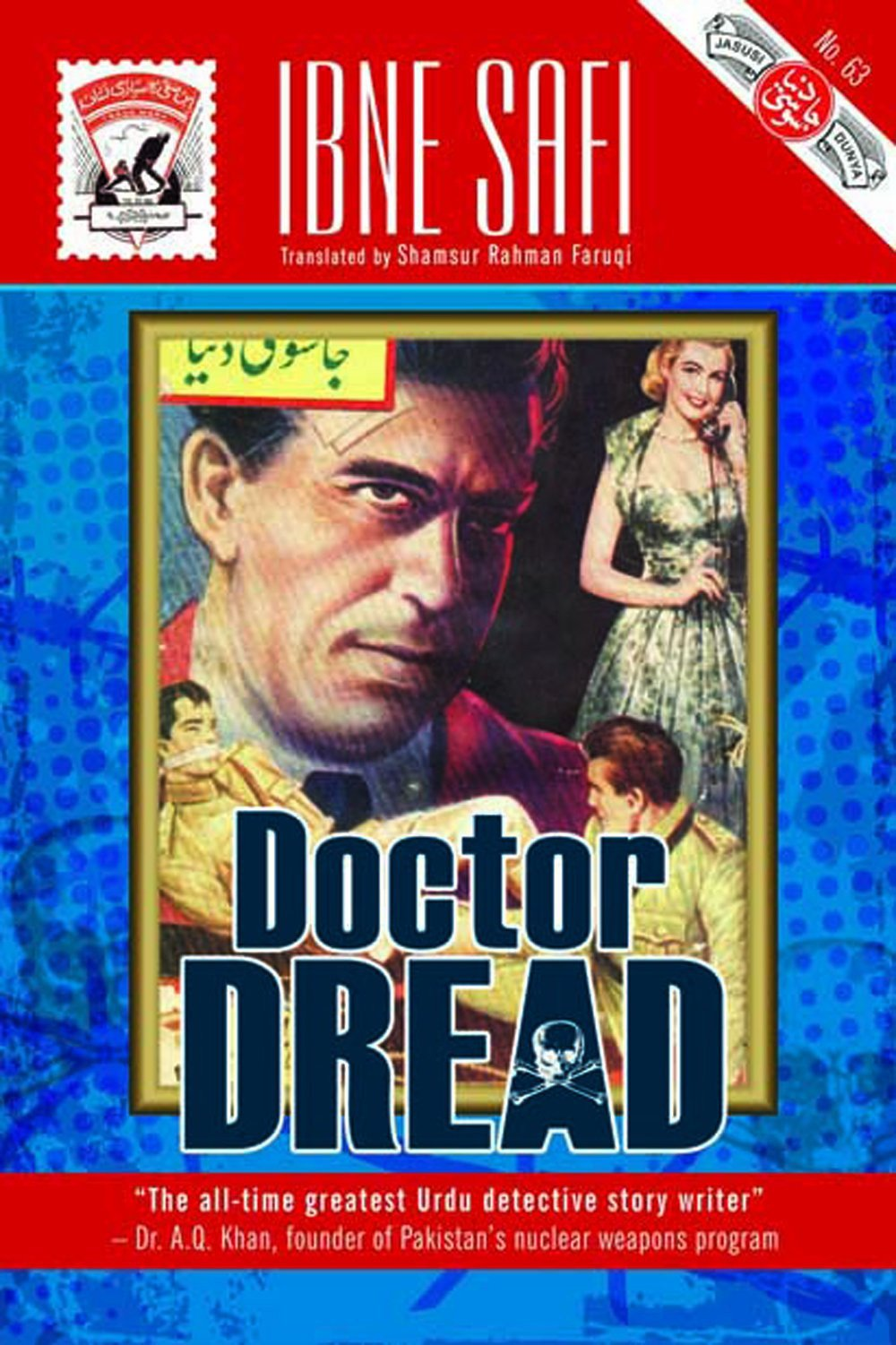 Doctor Dread (eBook)