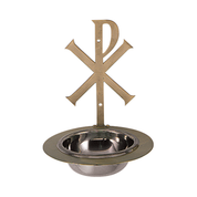 chi rho satin brass steel basin holy water stoup