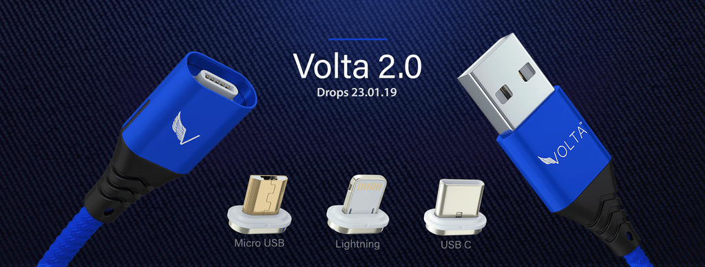 Volta 2 0 - 5A Super fast charging Magnetic Cable | Drops 23 01 19