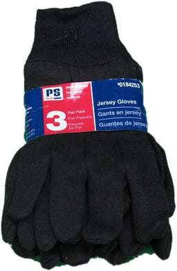 Lot of 4, Project Source 3-Pairs Multi-Purpose Jersey Gloves, Dark Brown