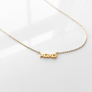 XOXO Script Necklace