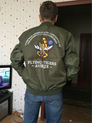 Men Spring Bomber Jacket Thin Military Army Tigers Cool Baseball Flight Jacket