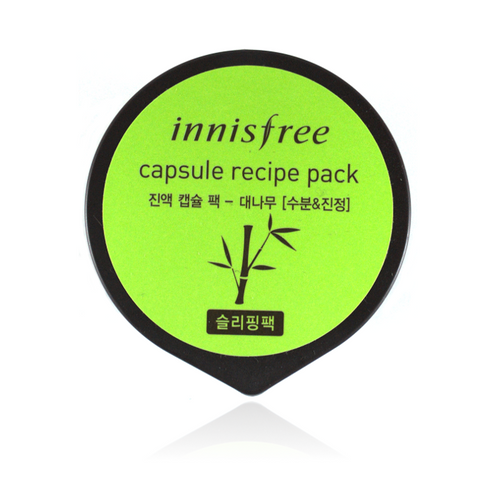 Capsule Recipe Pack Bamboo