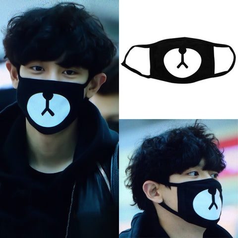 Exo Mouth Mask