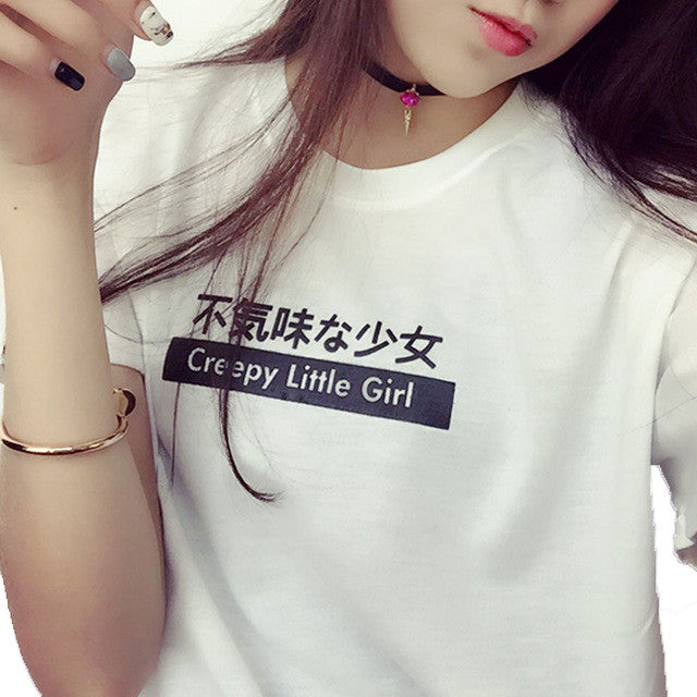 Creepy Little Girl in Japanese T-shirt