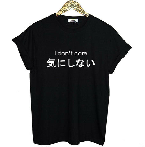 I Don't Care In Japanese Harajuku T-Shirt