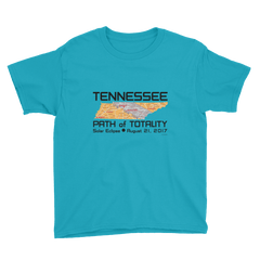 Boys Solar Eclipse Short Sleeve T-Shirt - Tennessee - Path of Totality August 21, 2017