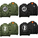 Dragon Ball Autumn Jacket