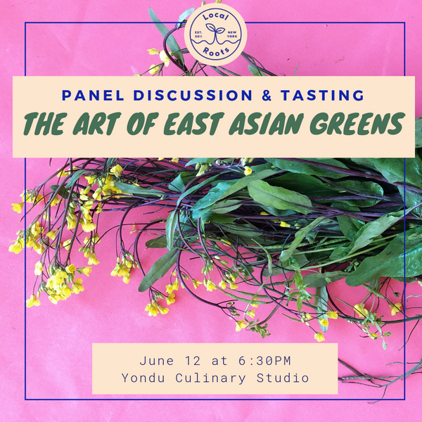The Art Of East Asian Greens