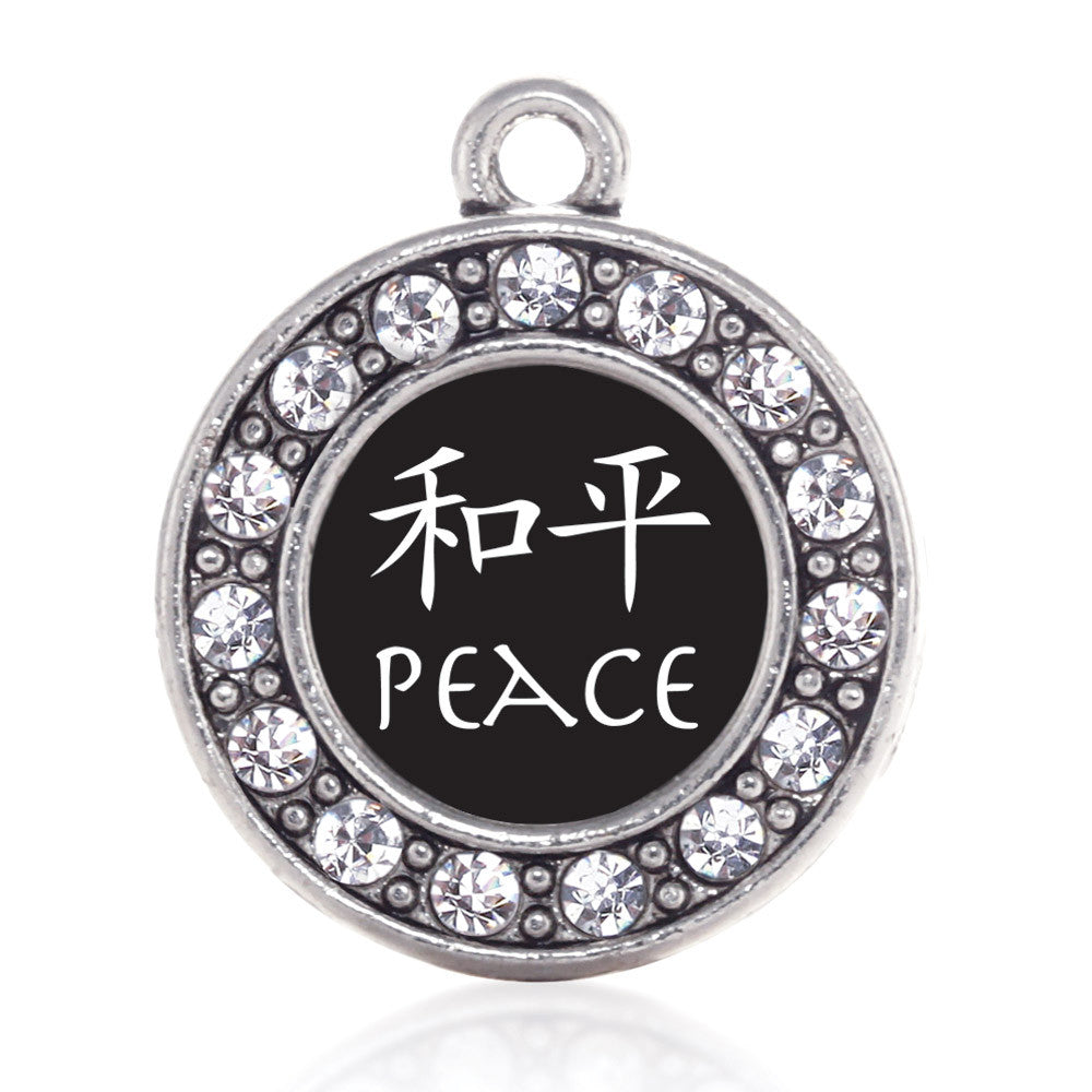 Peace In Chinese Circle Charm