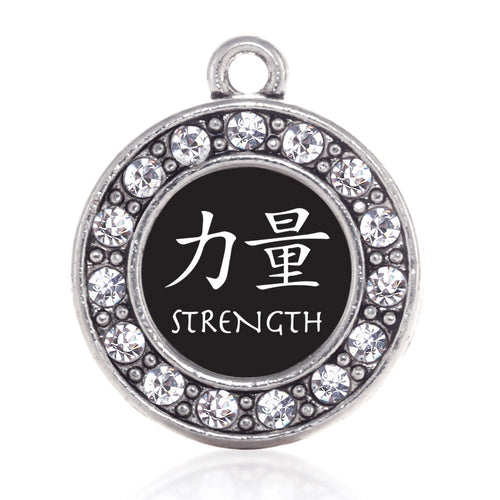 Strength In Chinese Circle Charm