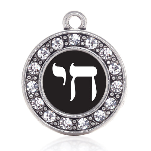 Life In Hebrew Circle Charm