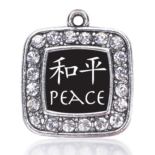Peace In Chinese Square Charm