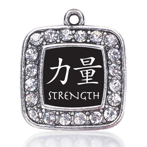 Strength In Chinese Square Charm