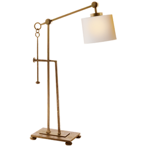 ASPEN FORGED GILDED IRON TABLE LAMP