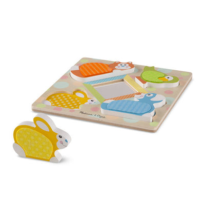 Little Marshans:First Play Wooden Touch and Feel Puzzle Peek-a-Boo Pets With Mirror: