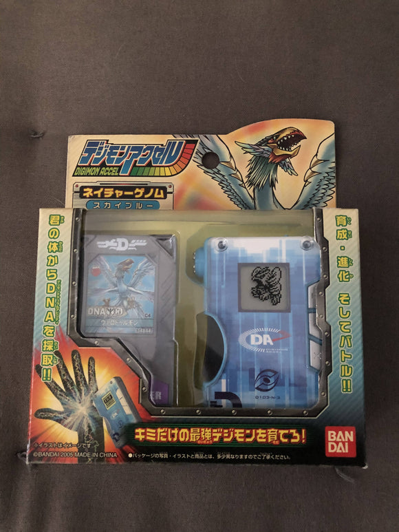 Digimon DNA Digivice