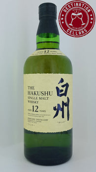 Hakushu 12YO Single Malt Whisky