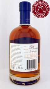 Mackey Apera Cask R3 Release Single Malt Whisky